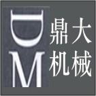 嵊州市鼎大机械股份有限公司
